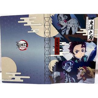 バンダイ(BANDAI)の鬼滅の刃 クリアービジュアルポスター 其の弐 9枚セット バラ売り可⭕️(ポスター)