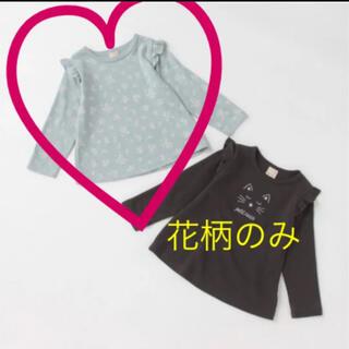 プティマイン(petit main)のpetit main 【プティプラ】GIRLSロンTセット(Tシャツ/カットソー)
