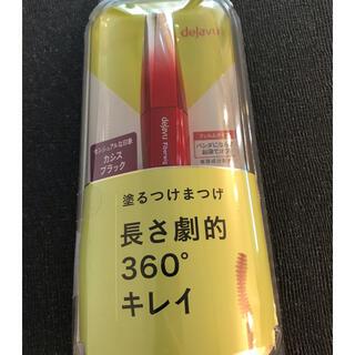 dejavu - ☆デジャヴュ☆ マスカラ 塗るつけまつげ