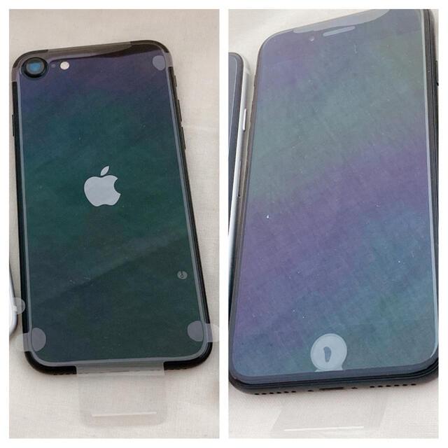 iPhone(アイフォーン)のiPhone SE 2 本体 黒 64GB スマホ/家電/カメラのスマートフォン/携帯電話(スマートフォン本体)の商品写真