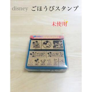ミッキー  ごほうびスタンプ 印鑑 ビバリー ディズニー 木製スタンプ