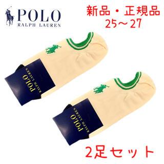 POLO RALPH LAUREN - 【ポロラルフローレン】スニーカーソックス 2足セット