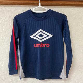 アンブロ(UMBRO)のumbro  Tシャツ長袖 140(Tシャツ/カットソー)
