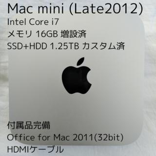 Apple - 【即発送】Macmini2012 MD388J/A