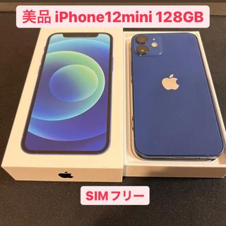 iPhone - iPhone12mini アイフォン12mini SIMフリー 128GB
