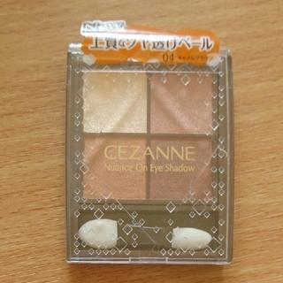 CEZANNE(セザンヌ化粧品) - セザンヌ ニュアンスオンアイシャドウ 04