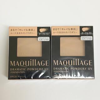 MAQuillAGE - マキアージュ ドラマティックパウダリー UV オークル10 レフィル 2個