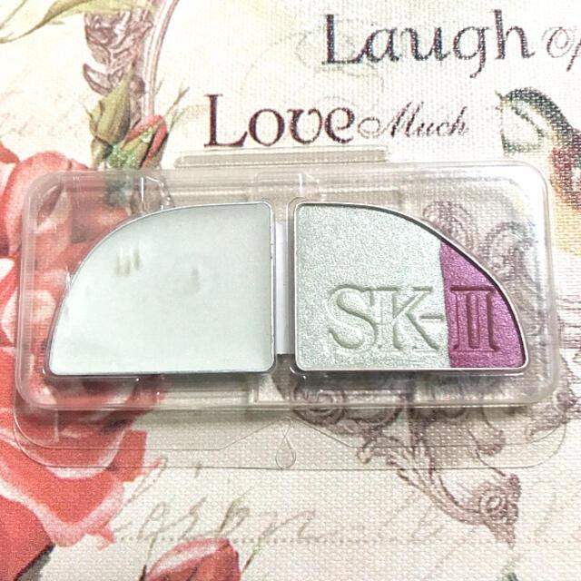SK-II(エスケーツー)のSK-II クリア ビューティ アイシャドウ 72 ヴォーグ ボルドー グリーン コスメ/美容のベースメイク/化粧品(アイシャドウ)の商品写真