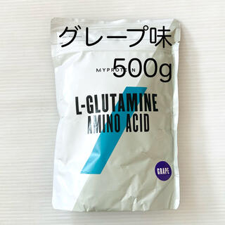 マイプロテイン(MYPROTEIN)のマイプロテイン グルタミン グレープ 500g(トレーニング用品)