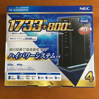 エヌイーシー(NEC)のNEC 無線LANルータ PA-WG2600HS 新品未使用(PC周辺機器)