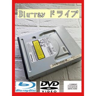 パイオニア(Pioneer)の【パイオニア】Blu-ray ドライブ BDXL(PC周辺機器)