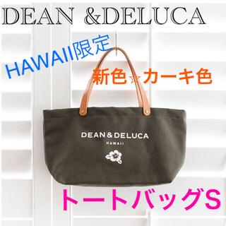 DEAN & DELUCA - 新品未使用⭐︎DEAN&DELUCA⭐︎ HAWAII限定トートバッグSサイズ