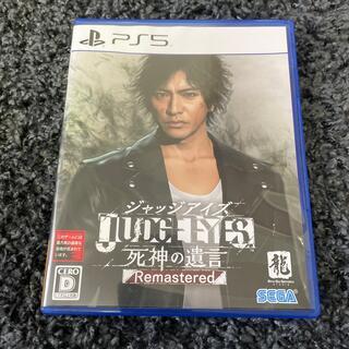 SEGA - JUDGE EYES:死神の遺言 Remastered PS5
