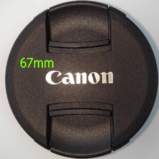 Canon - 【美品】Canon67mm レンズキャップ キヤノン