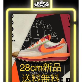 NIKE - Clot Sacai Nike LD Waffle Orange Blaze