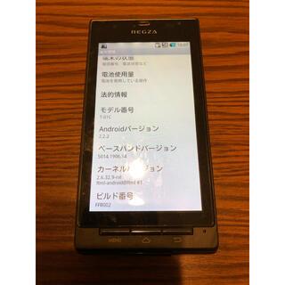 トウシバ(東芝)のドコモスマートフォン REGZA Phone T-01C 黒(スマートフォン本体)