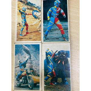 昭和レトロ メンコ マンガシリーズ 人造人間キカイダーシリーズ 4枚セット