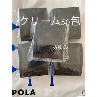 ポーラ(POLA)のポーラサンプル 第6世代新BA クリーム 50包(フェイスクリーム)