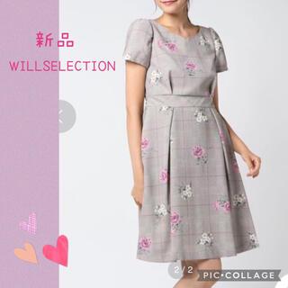 ウィルセレクション(WILLSELECTION)の新品 WILLSELECTION  グレンフラワーブッチャーフレアワンピース M(ひざ丈ワンピース)