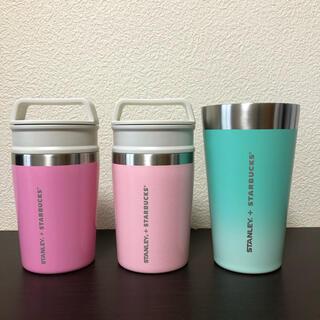 Starbucks Coffee - スタバ スタンレー コラボ タンブラー 3点セット