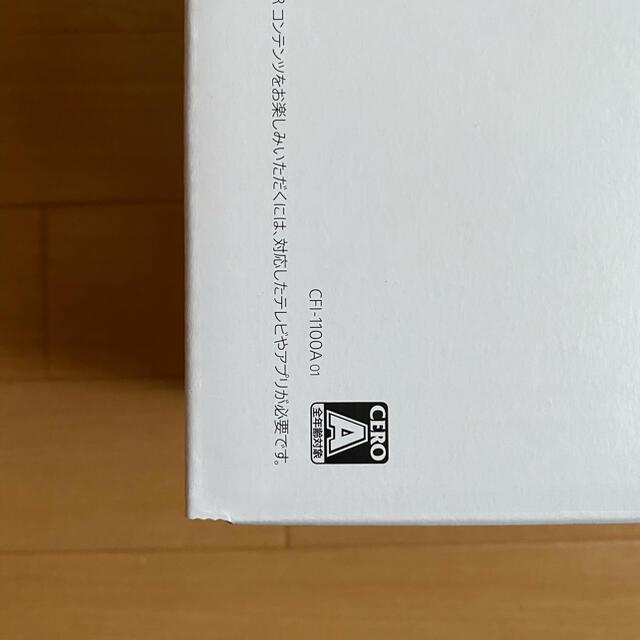 フライ様専用 エンタメ/ホビーのゲームソフト/ゲーム機本体(家庭用ゲーム機本体)の商品写真