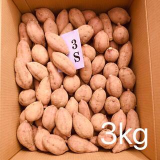 【絶品】種子島産  安納芋プチ 3kg