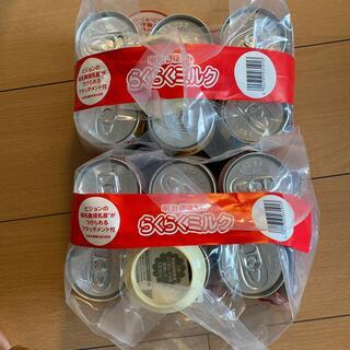 明治 - 明治ほほえみらくらくミルク 12缶