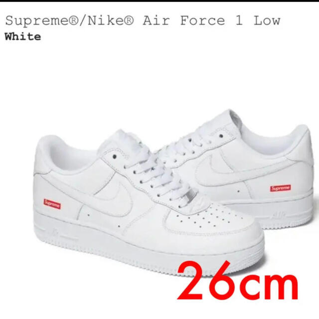 Supreme(シュプリーム)のsupreme Air Force 1 白 AF1 シュプリーム エアフォース1 メンズの靴/シューズ(スニーカー)の商品写真