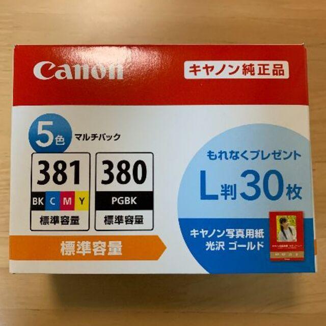 Canon(キヤノン)の新品未開封 Canon 純正 インク BCI-381+380/5MP キャノン スマホ/家電/カメラのPC/タブレット(PC周辺機器)の商品写真