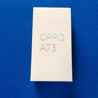 ★新品 未開封★ OPPO A73 CPH2099 ネービーブルー