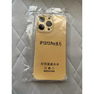 iPhone - iPhone13 Pro ソフトケース