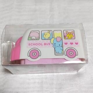 マイメロディ - マイメロディ バス型 ランチケース お弁当箱