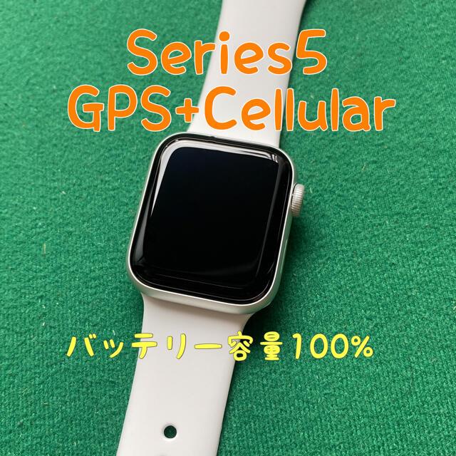 Apple Watch(アップルウォッチ)のApple Watch Series 5 Cellular アップルウォッチ メンズの時計(腕時計(デジタル))の商品写真