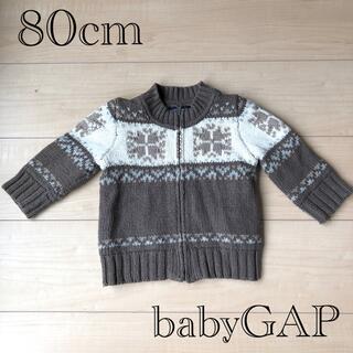 ベビーギャップ(babyGAP)のbabyGAP  ニット アウター 80cm 90cm(ジャケット/コート)