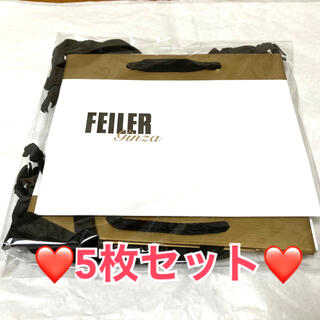 フェイラー(FEILER)の【未使用】 フェイラー 銀座本店 ショッパー 小サイズ 5枚セット(ショップ袋)