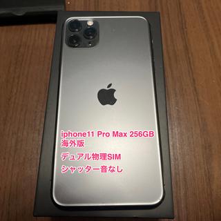 Apple - iPhone 11 Pro Max 海外モデル シャッター音なし 256GB