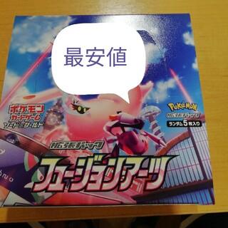 ポケモン - ポケモンカード フュージョンアーツ 1BOX