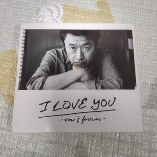 【完全生産限定盤】I LOVE YOU-now&forever- 桑田佳祐 CD