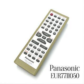 パナソニック(Panasonic)のPanasonic パナソニック オーディオ EUR7711050 リモコン(その他)