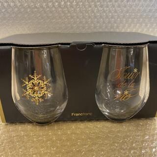 Francfranc - Francfranc グラス 4個セット