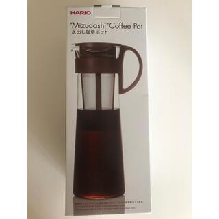 ハリオ(HARIO)のHARIO 水出しコーヒーポット(コーヒーメーカー)
