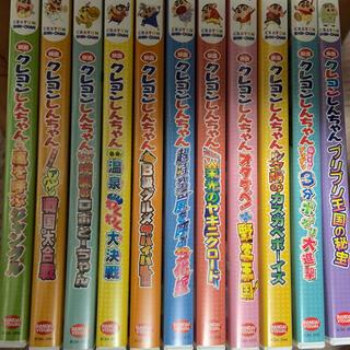 クレヨンしんちゃん 映画DVD 22本