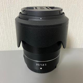 Nikon - Nikon NIKKOR Z 35mm f/1.8 S