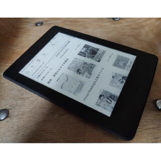 Kindle Paperwhite電子書籍リーダー(第7世代)Wi-Fi 4GB