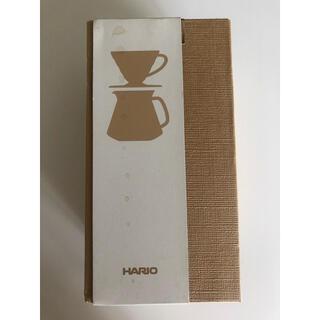 ハリオ(HARIO)のHARIO カラードリッパー&ポット(コーヒーメーカー)