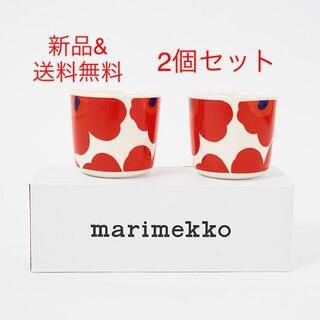 マリメッコ(marimekko)の【未開封 2個セット】marimekko マリメッコ マグカップ(食器)