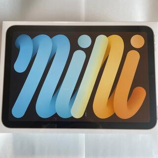 iPad - 新品 iPad mini6 Cellular 256GB スターライト 第6世代