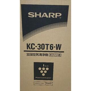 SHARP - シャーププラズマクラスター