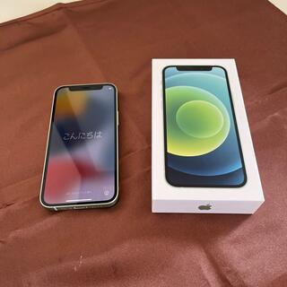 iPhone - iPhone 12 mini 64GB グリーンsimフリー