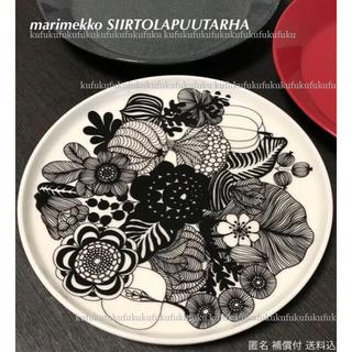 マリメッコ(marimekko)の新品未使用【1点】マリメッコ  シイルトラプータルハ プレート 20(食器)